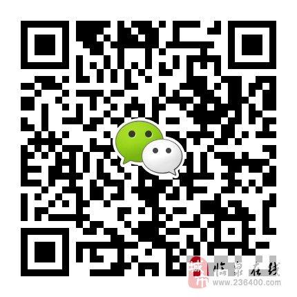 临泉·碧桂园3室72万元带车位出售