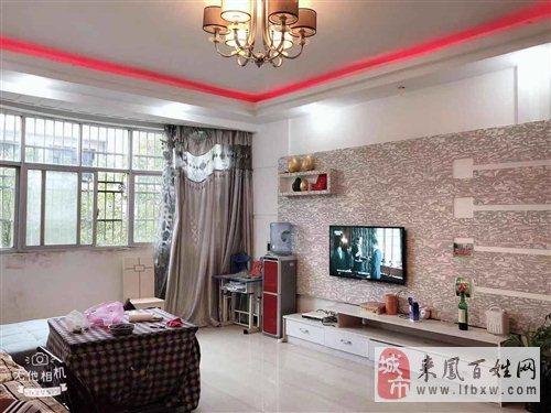 景秀公寓4室2厅54万元