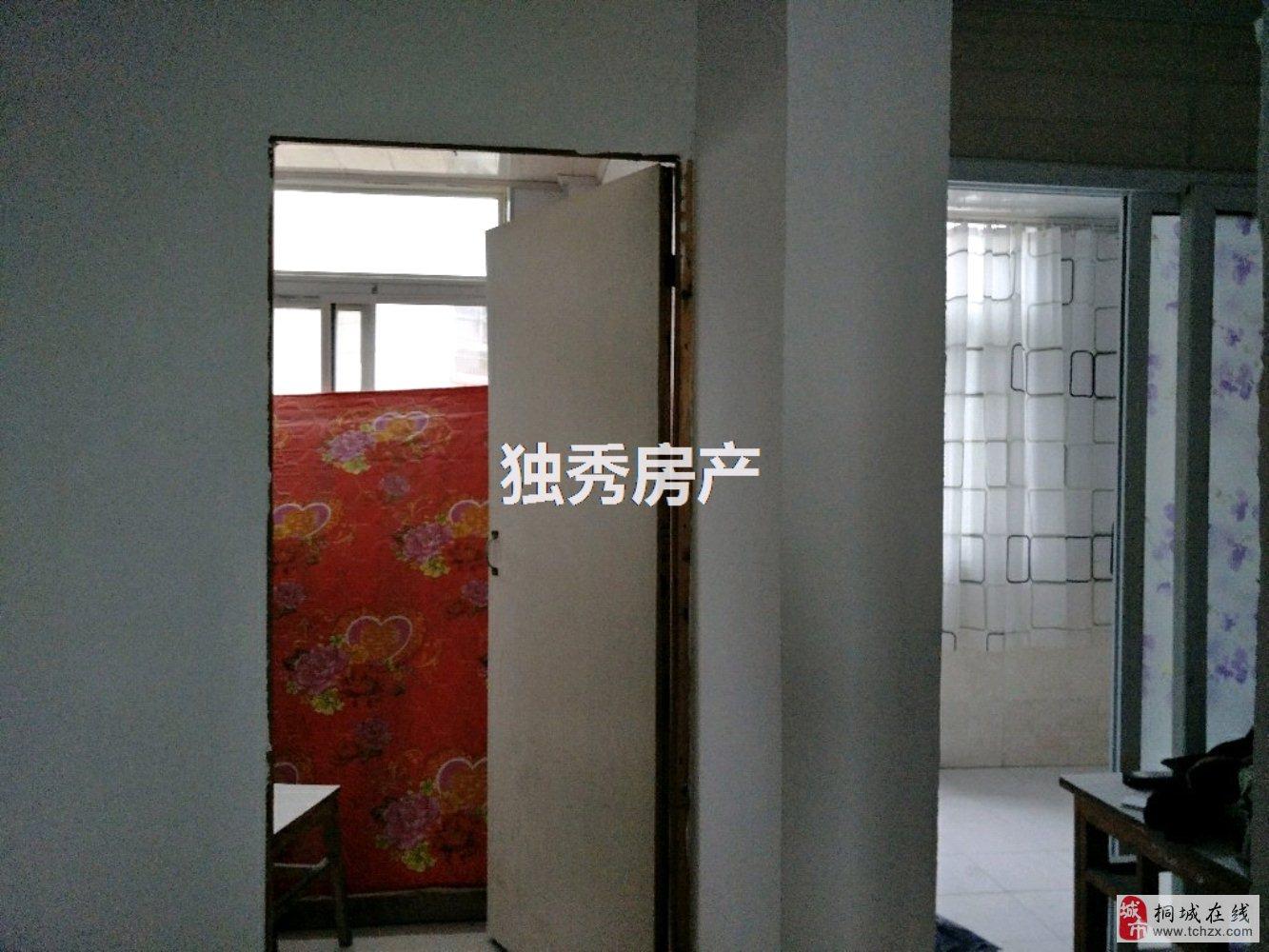 徐庄安置房2室2厅1卫毛坯价格实惠