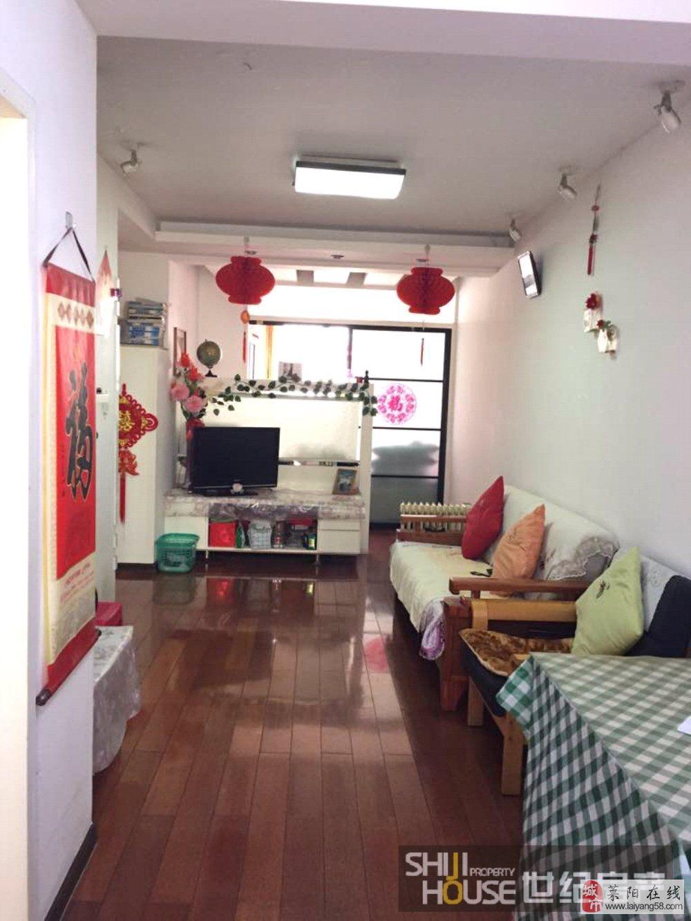 东盛山庄1楼精装婚房对外出售文昌学区房