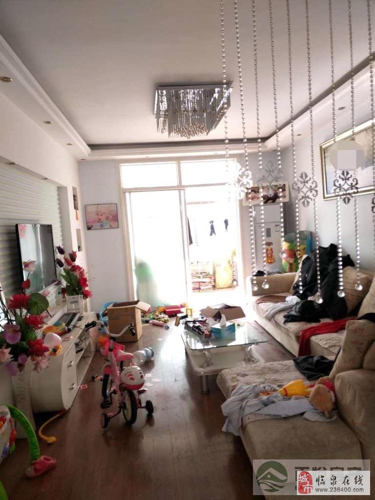 凯悦小区精装3室2厅1卫72万元