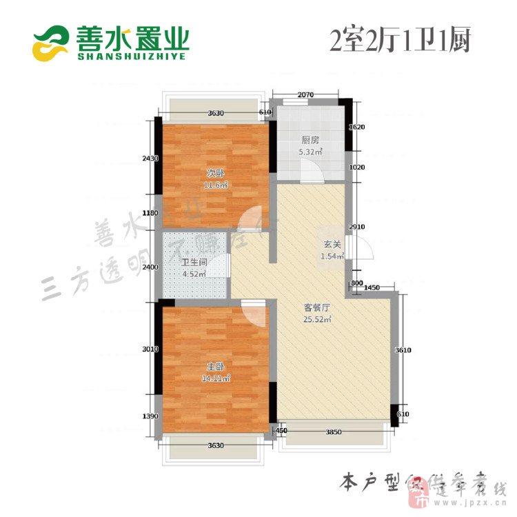 万寿新村2室2厅1卫27万元