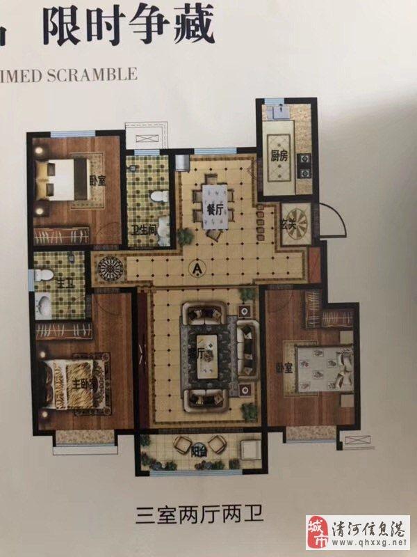 风荷曲苑3室 2厅 2卫 洋房好楼层,送大储藏间,