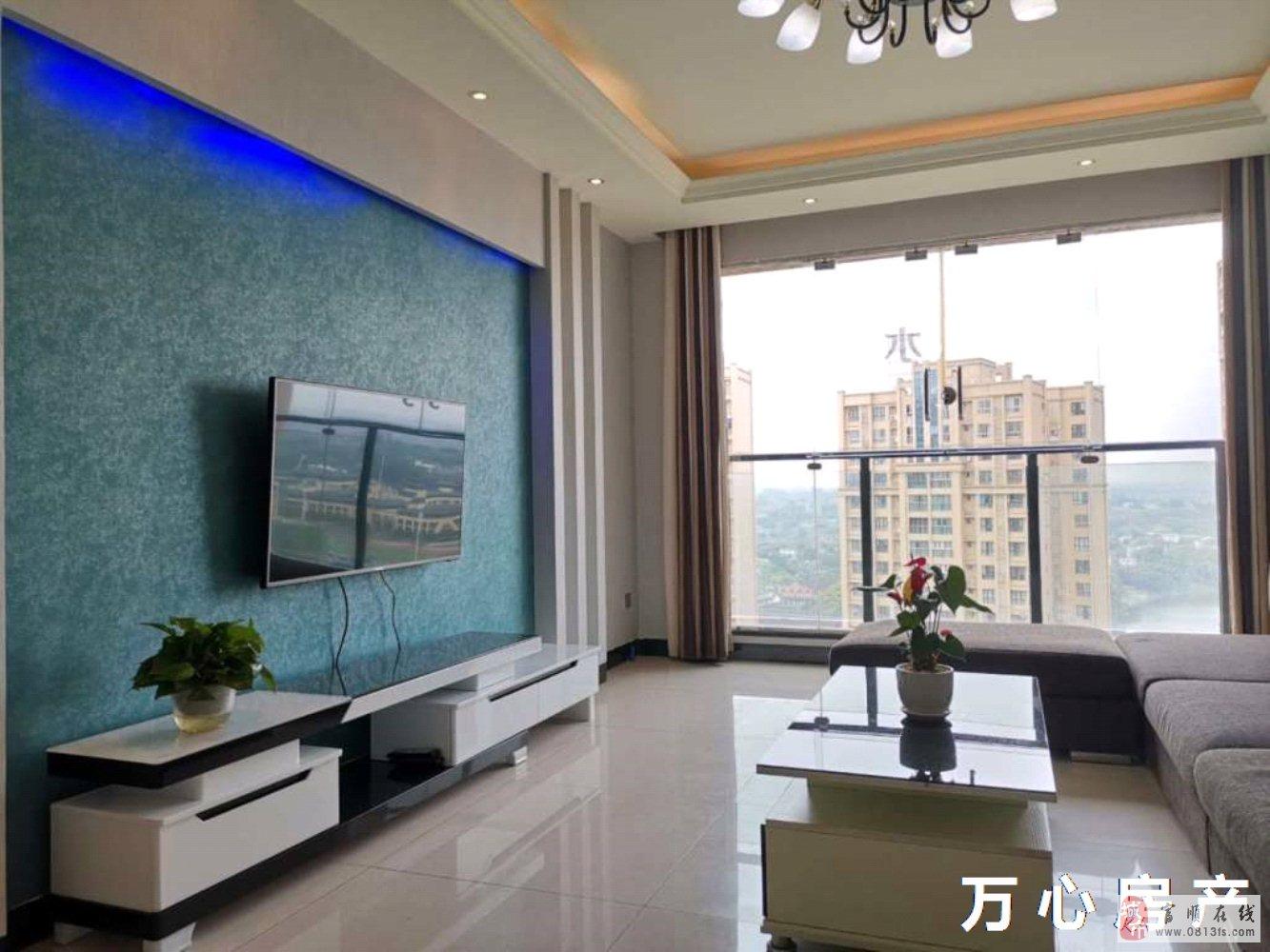 急售瑞祥·水岸城2室2厅1卫63.5万元