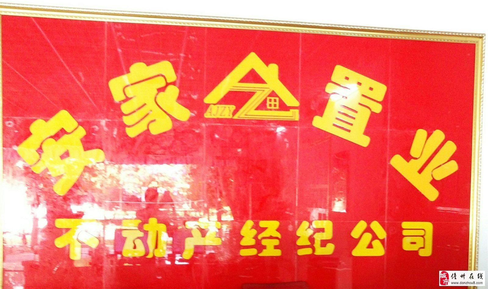 文化南大街地基8.4X25售240万