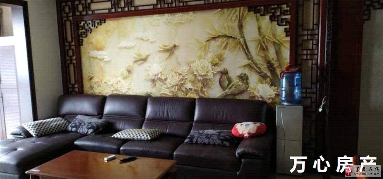 翰林府邸3室2厅2卫豪华装修全一线品牌家具