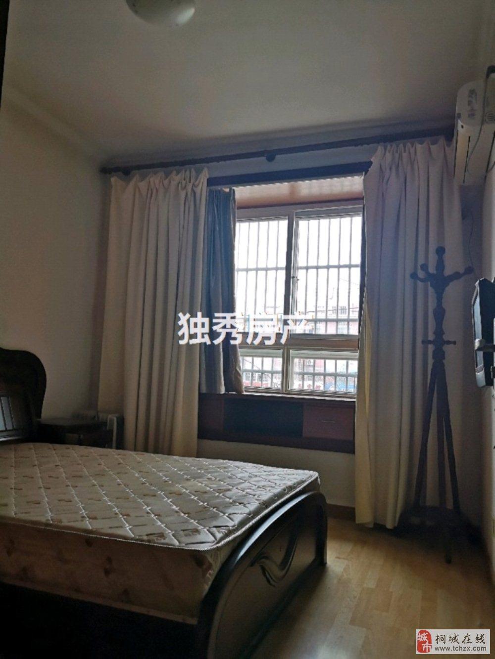 国际花园(桐城):3室精装拎包入住房东急售