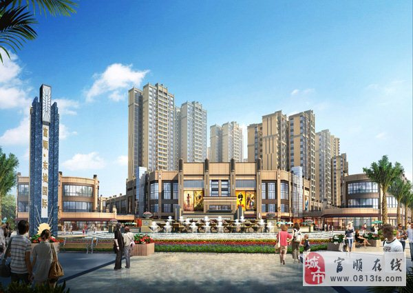 东城国际售楼部发布精装修1室1卫36万元 15年回本