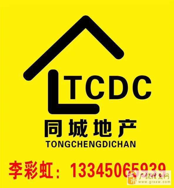 渤海经典三期精装135平3室118万元一楼带院