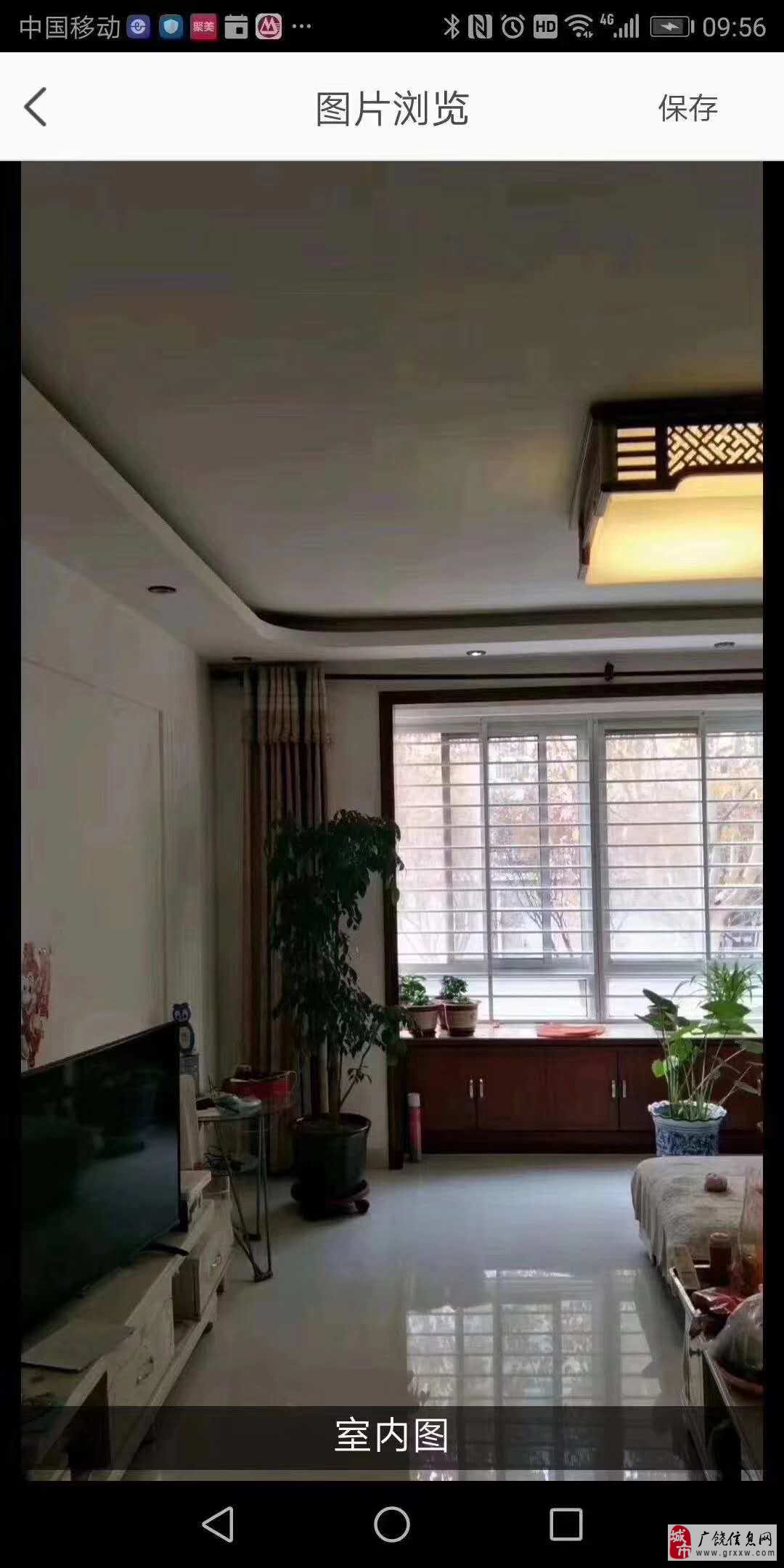 凯泽名苑3室2厅1卫93万元