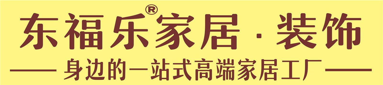 湖北省�|勤科技有限公司