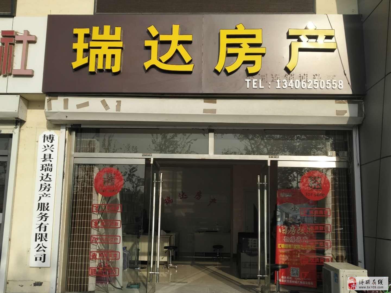 兴海超市宿舍区3室2厅1卫122万元