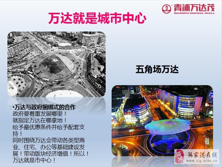 上海青浦万达茂公寓好吗?