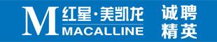 上海�t星美�P��品牌管理有限公司�水分公司
