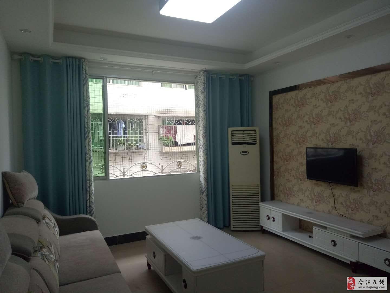 月亮街学区房3室1厅1卫35.8万元