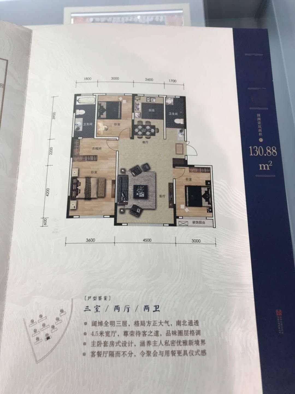 东部新城3室2厅2卫4100一平,18743560882最低价能更名