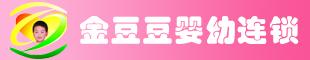 河南金豆豆�胗走B�i有限公司