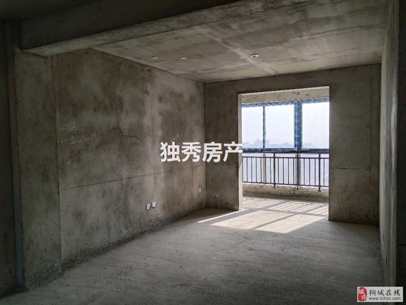 金恒国际公馆3室2厅1卫75万元