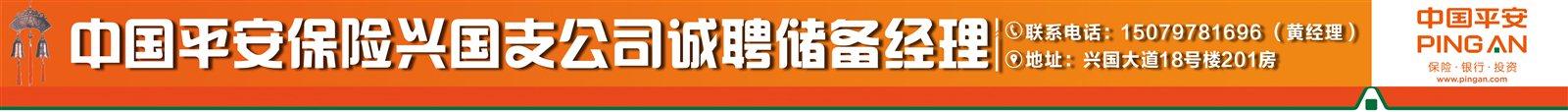 中��平安人�郾kU股份有限公司�M州中心支公司�d���I�N