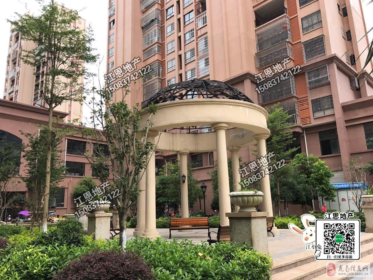 新都公館88平毛坯電梯2室2廳1衛49.9萬元