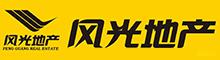 北京�L光地�a���x�^域公司