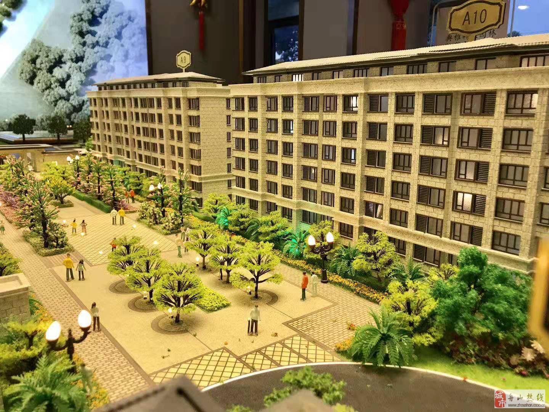 首付15万丨江南水乡丨7层洋房丨送20平花园和露台
