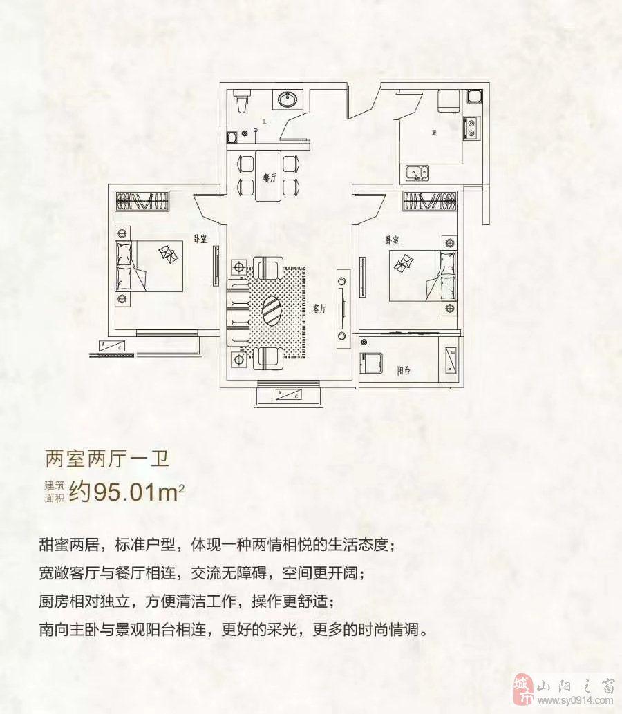 信隆小区2室1厅1卫23万元