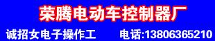 青州市�s�v配件制造�S