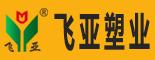 浙江�w��塑�z有限公司