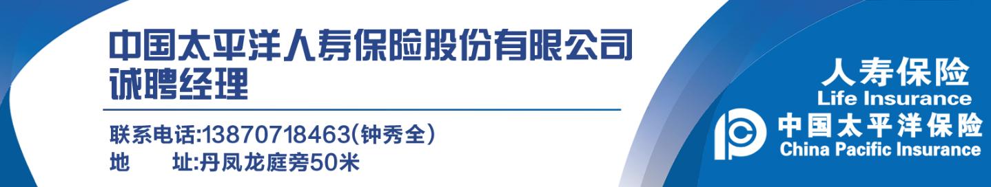 中��太平洋人�郾kU股份有限公司