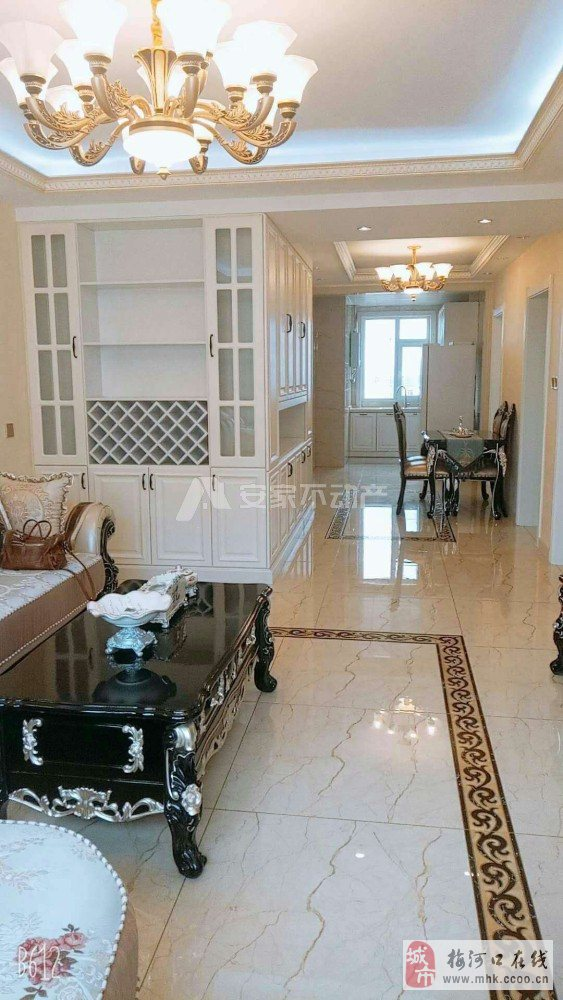 福兴家园2室2厅1卫55万元