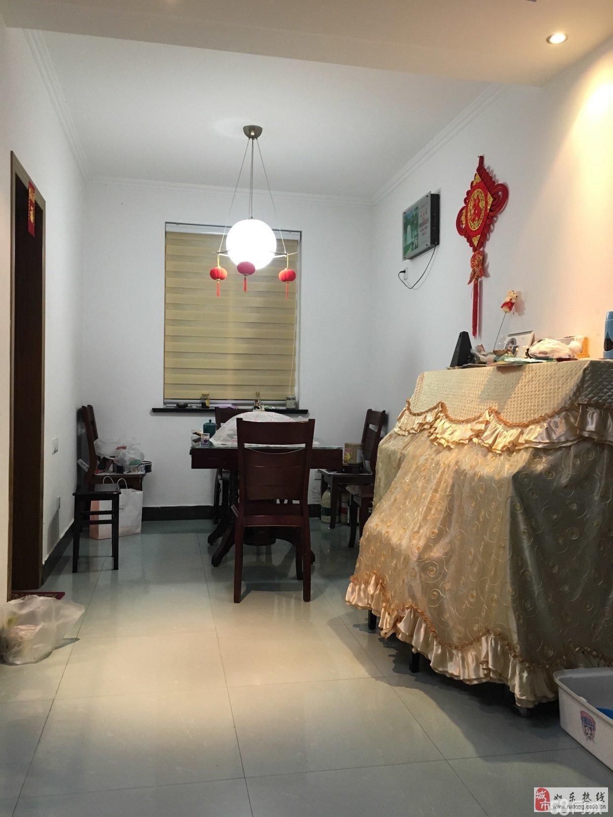 同业苑101平米精装修有附房总价80万