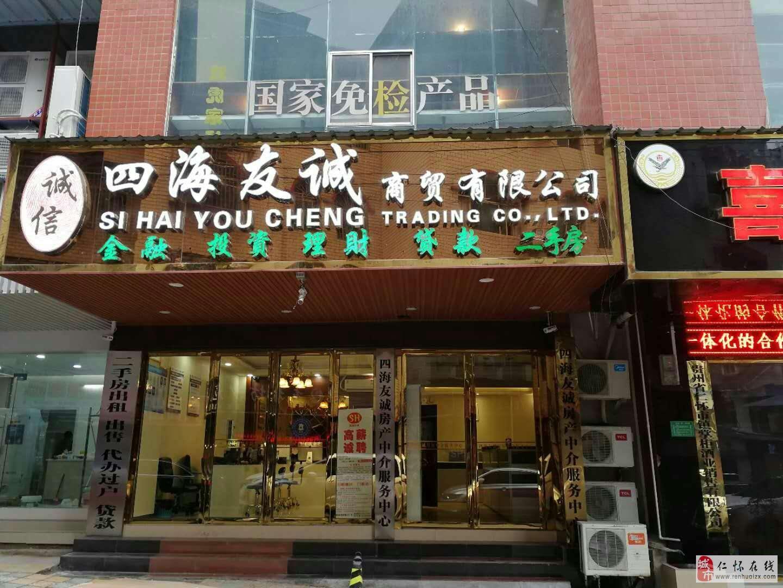 上城国际精装好房急卖125平米93.8万支?#32844;?#25581;