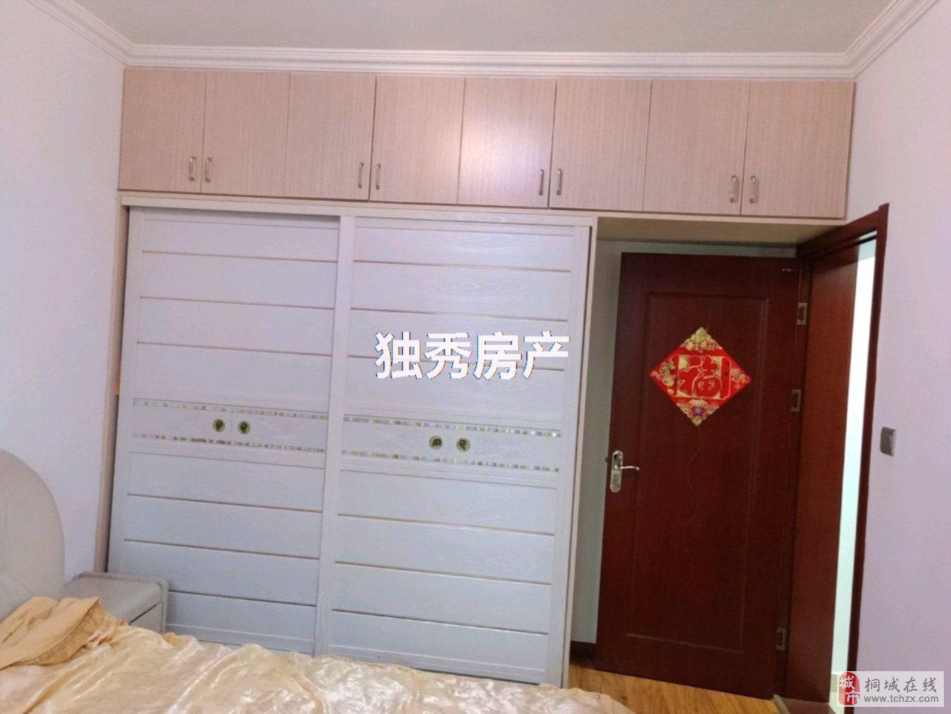 滨河苑2室2厅1卫72万元