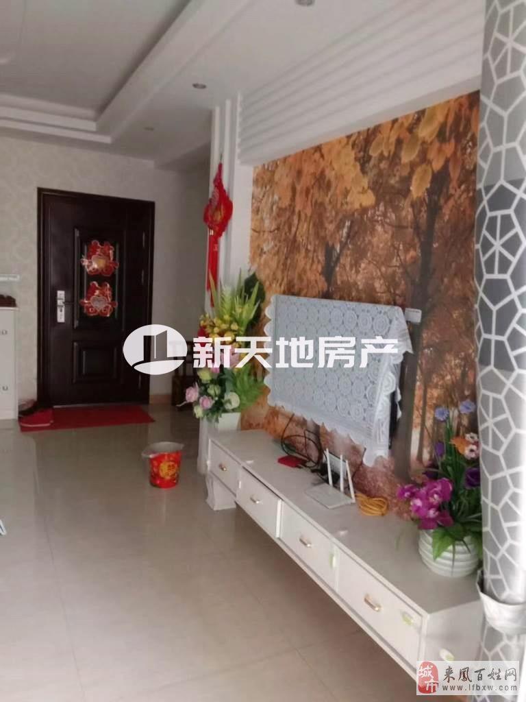 凤北雅居2室2厅2卫44.8万元