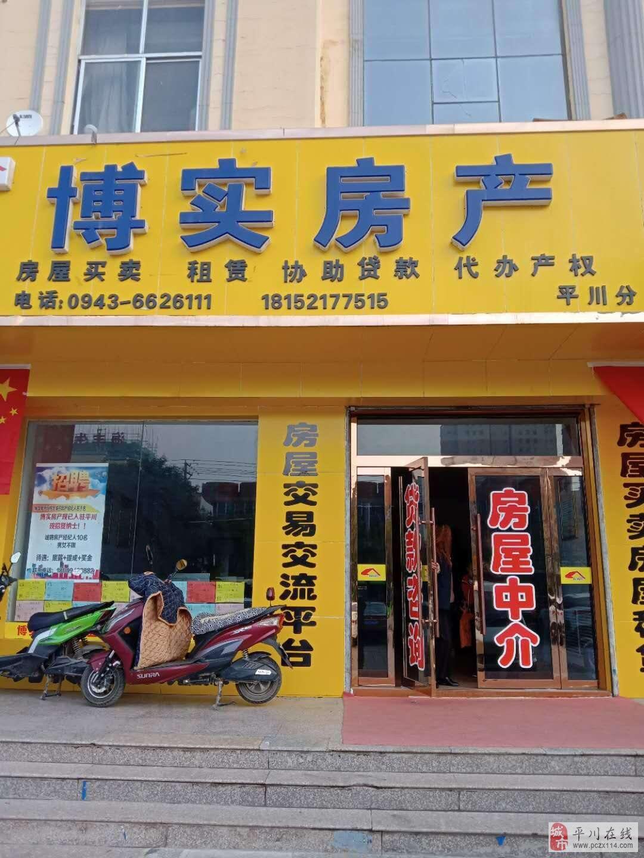 杨柳小区141.7平米总价80万