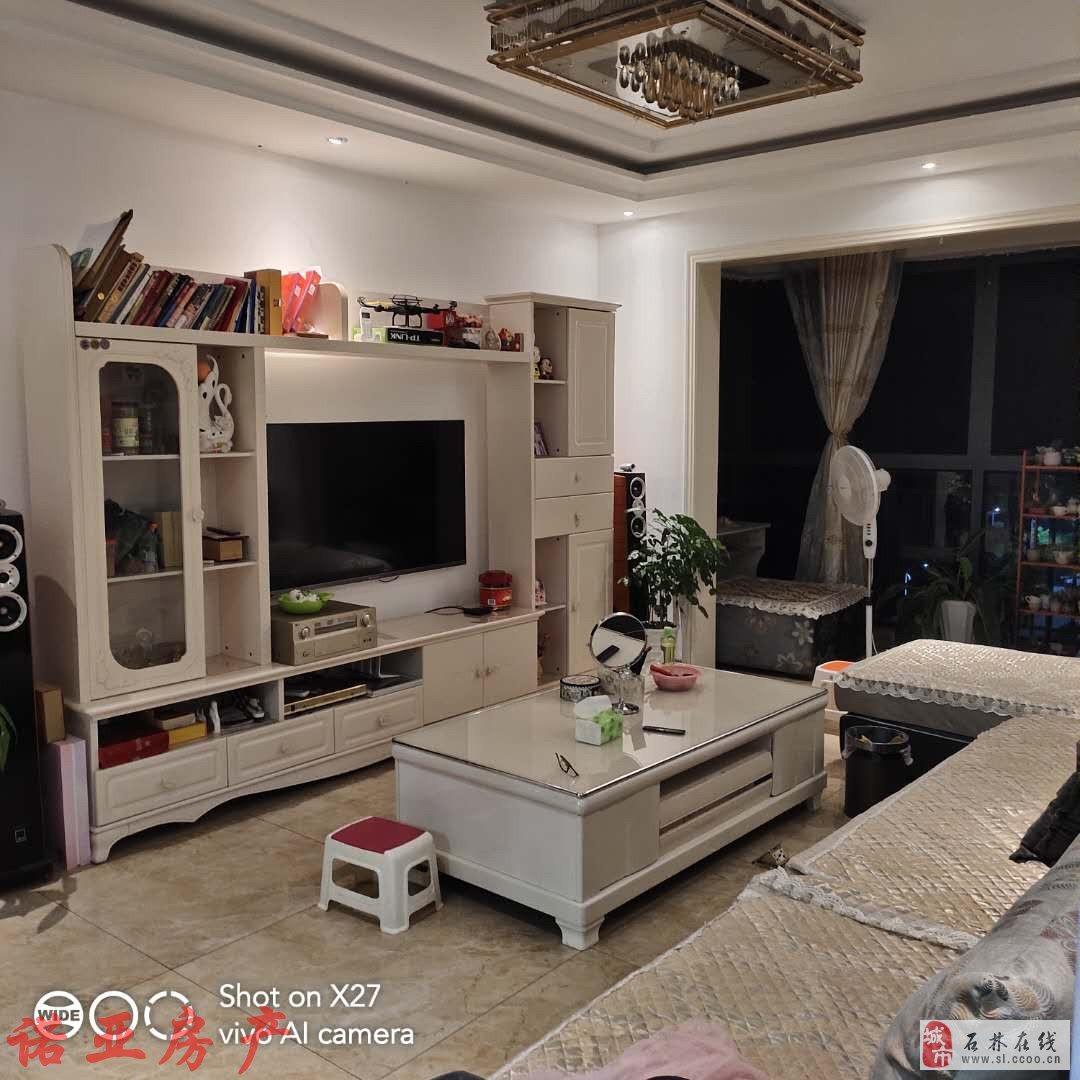 新天地97平米精装修9楼2室2厅1卫55万元