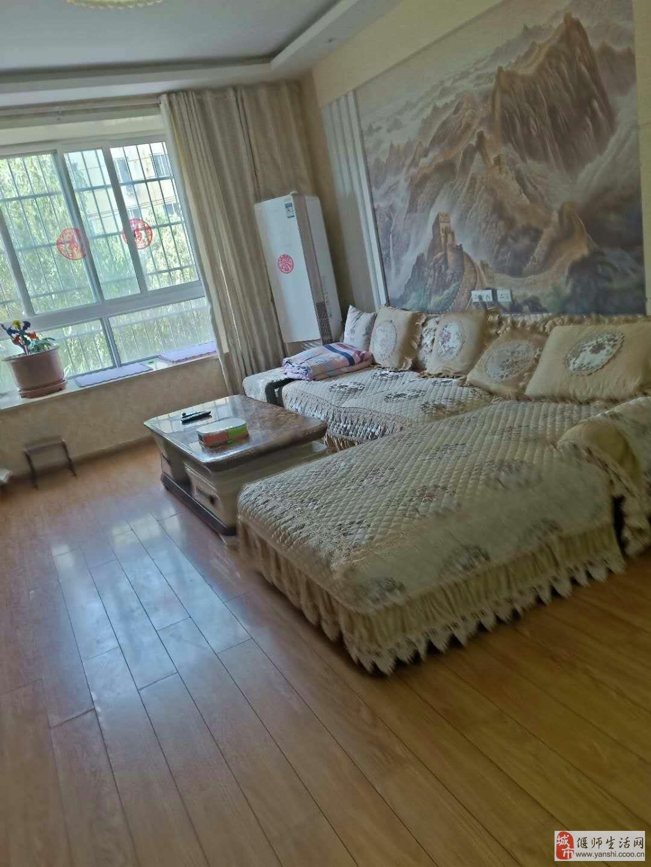 洛神花园3室2厅2卫精装电梯78万元