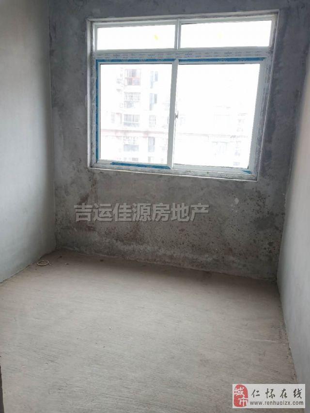 仁怀惠邦国际城5室2厅2卫122.8万元