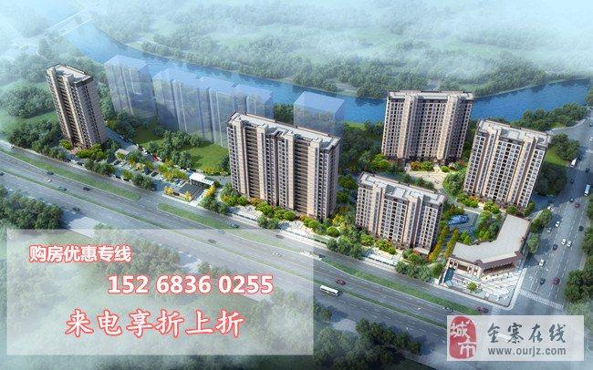 杭州临安美好锦玺−−《项目详情》−−全面介绍