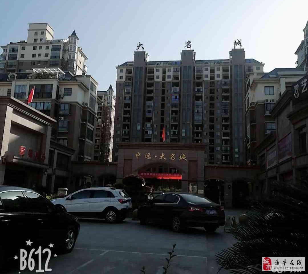 中远大名城4室3厅2卫88万元(16099#)