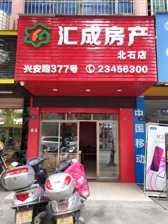 凤山学府128.6平方仅售195万户型漂亮