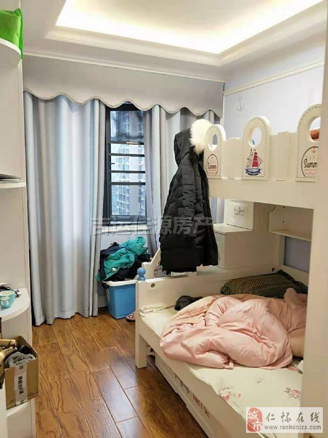 仁怀国酒城3室2厅2卫120万元