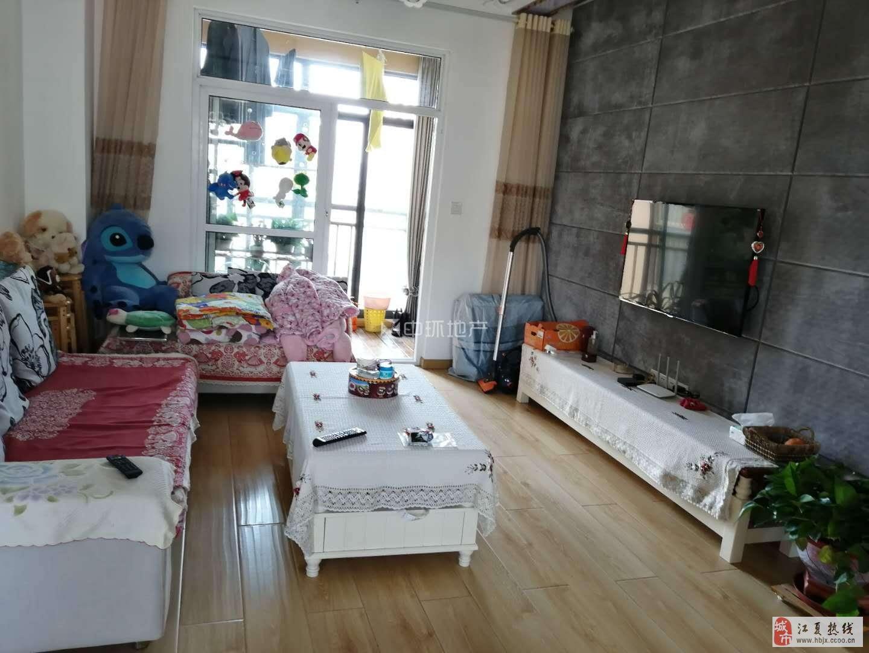 江南总督府3室2厅1卫126万元