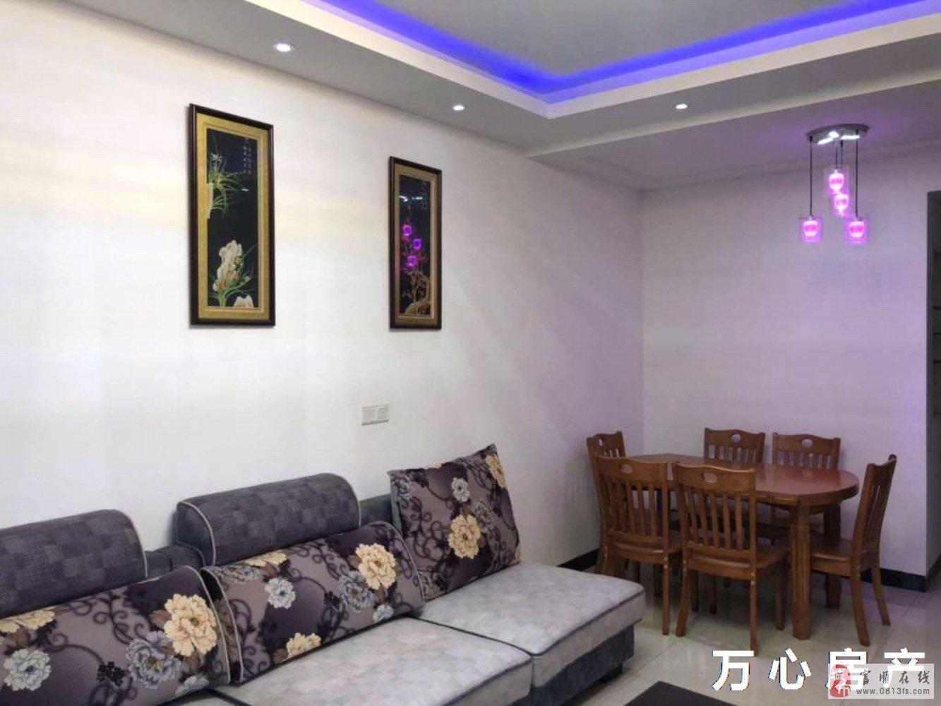 瑞祥水岸城2室2厅1卫精装一口价56.8万限卖三天