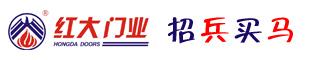 武汉红大天地实业有限公司