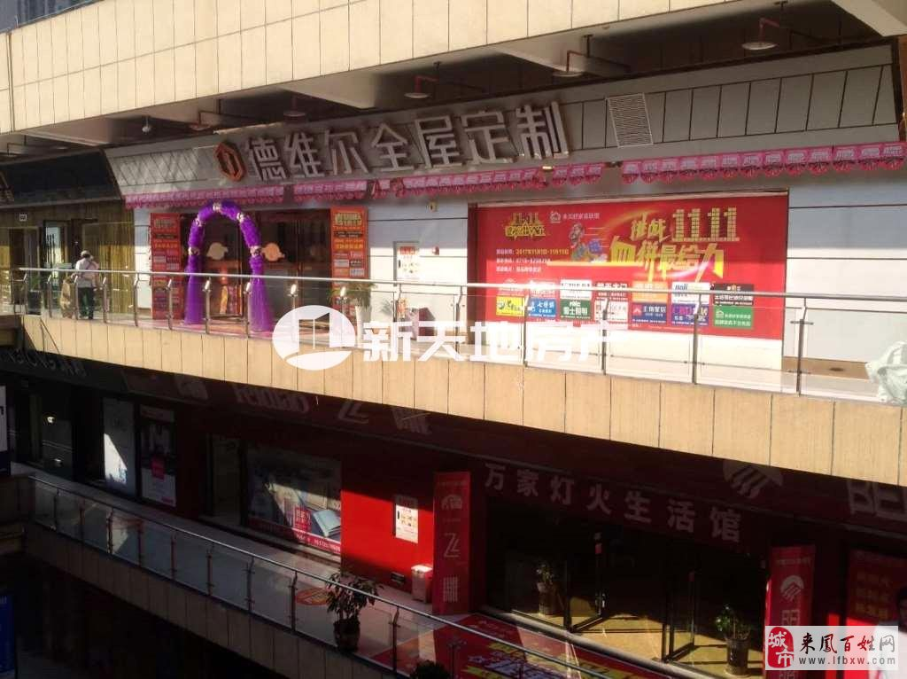 黔龙建材城商铺金沙国际网上娱乐