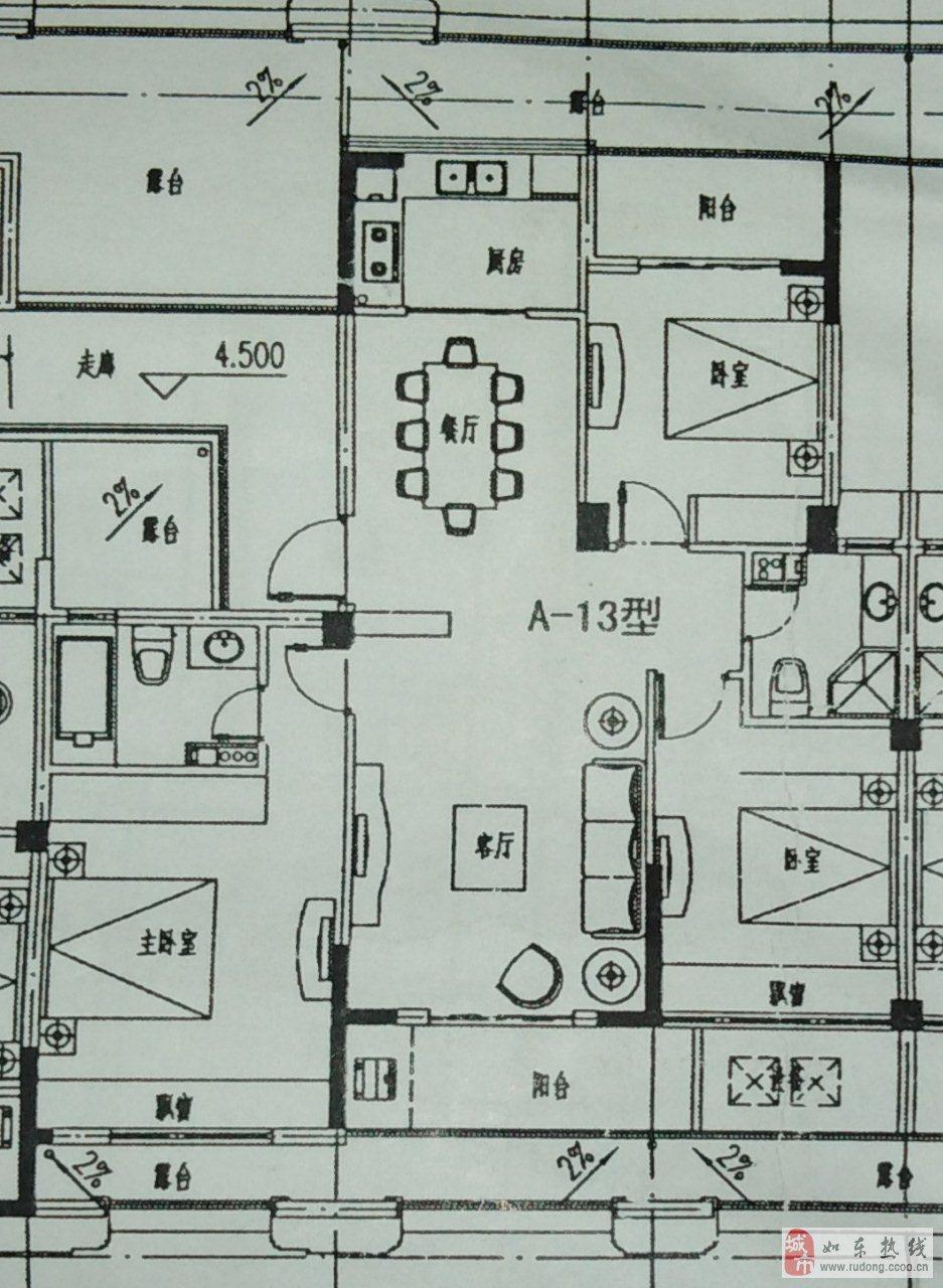 尚诚中介:锦绣瑞府123平米H户型楼层采光极佳