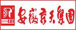 安徽京天印务集团有限公司