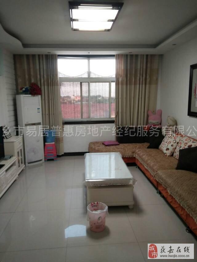 【易居普惠】明高家園第二家園三室兩廳出售